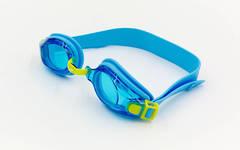 Детские очки и шапочка ARENA AWT MULTI