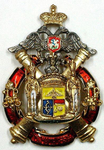 Знак Аракчеевского кадетского корпуса