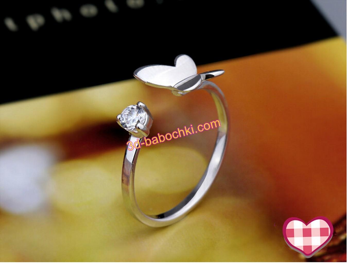 купить кольцо бабочку