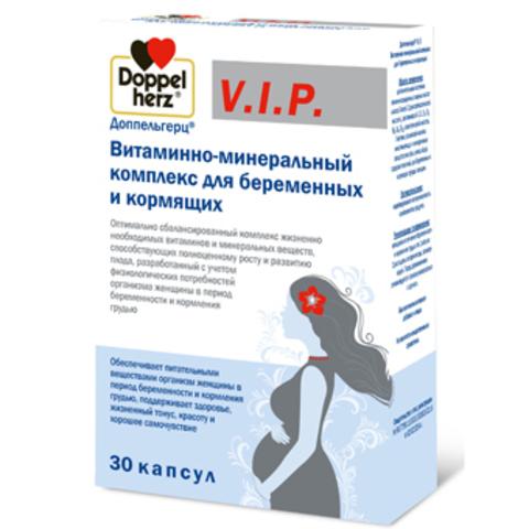Витаминно-минеральный комплекс для беременных и кормящих №30 капс