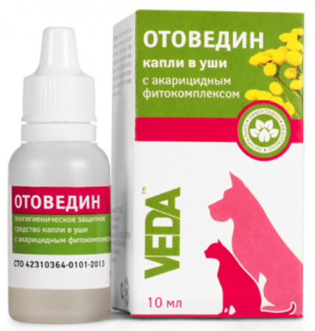 Actovegin ear drops with phytocomplex for dogs and cats 10 ml