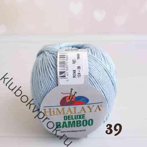 HIMALAYA DELUXE BAMBOO 124-39, Небесный голубой