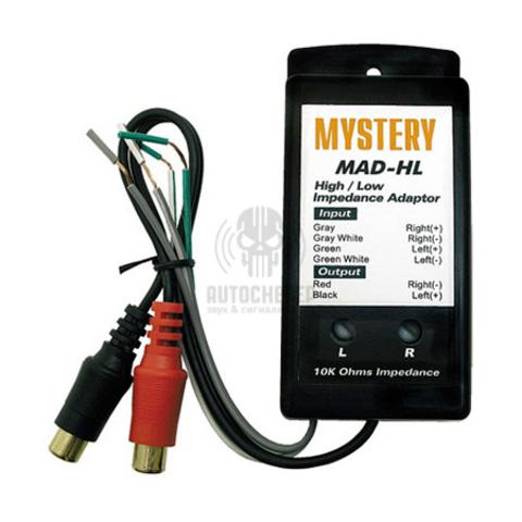 Преобразователь уровня сигнала Mystery MAD HL