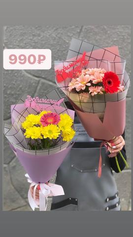Букет из цветов #28561