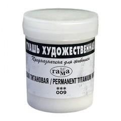 Гуашь Гамма Художественная белая титановая 40 мл