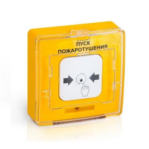 Адресное устройство ручного пуска системы пожаротушения УДП 513-11 прот.R3