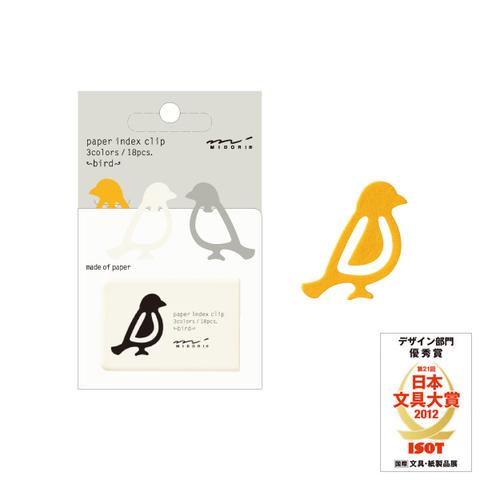 Скрепки Paper Index Clip - tori-gara