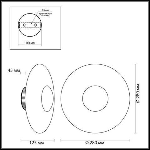 Светильник настенный светодиодный 4223/13WL серии ADAMAS