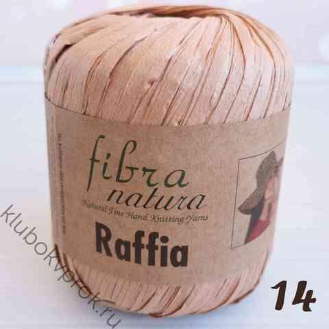 FIBRANATURA RAFFIA 116-14, Соломенный