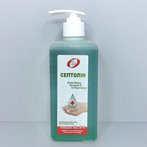 Средство для дезинфекции рук Септолин 500 мл, с дозатором (гель)