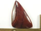 Халцедон 47x28x6 мм