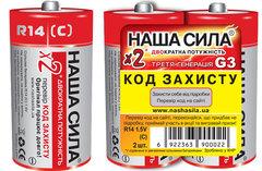 Батарейки Наша Сила R14, C, X2 (2/24/480)