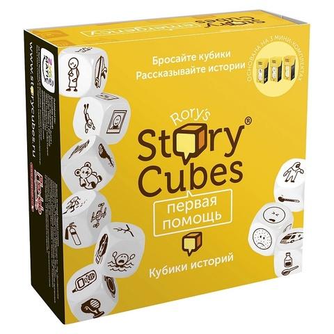 """Кубики Історій """"Перша допомога"""""""