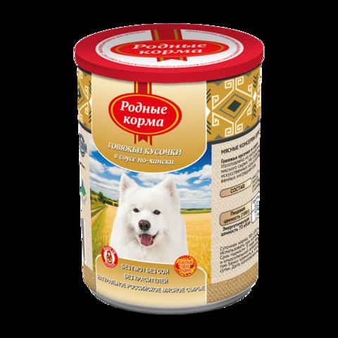 Родные Корма Консервы для собак говяжьи кусочки в соусе по-хански