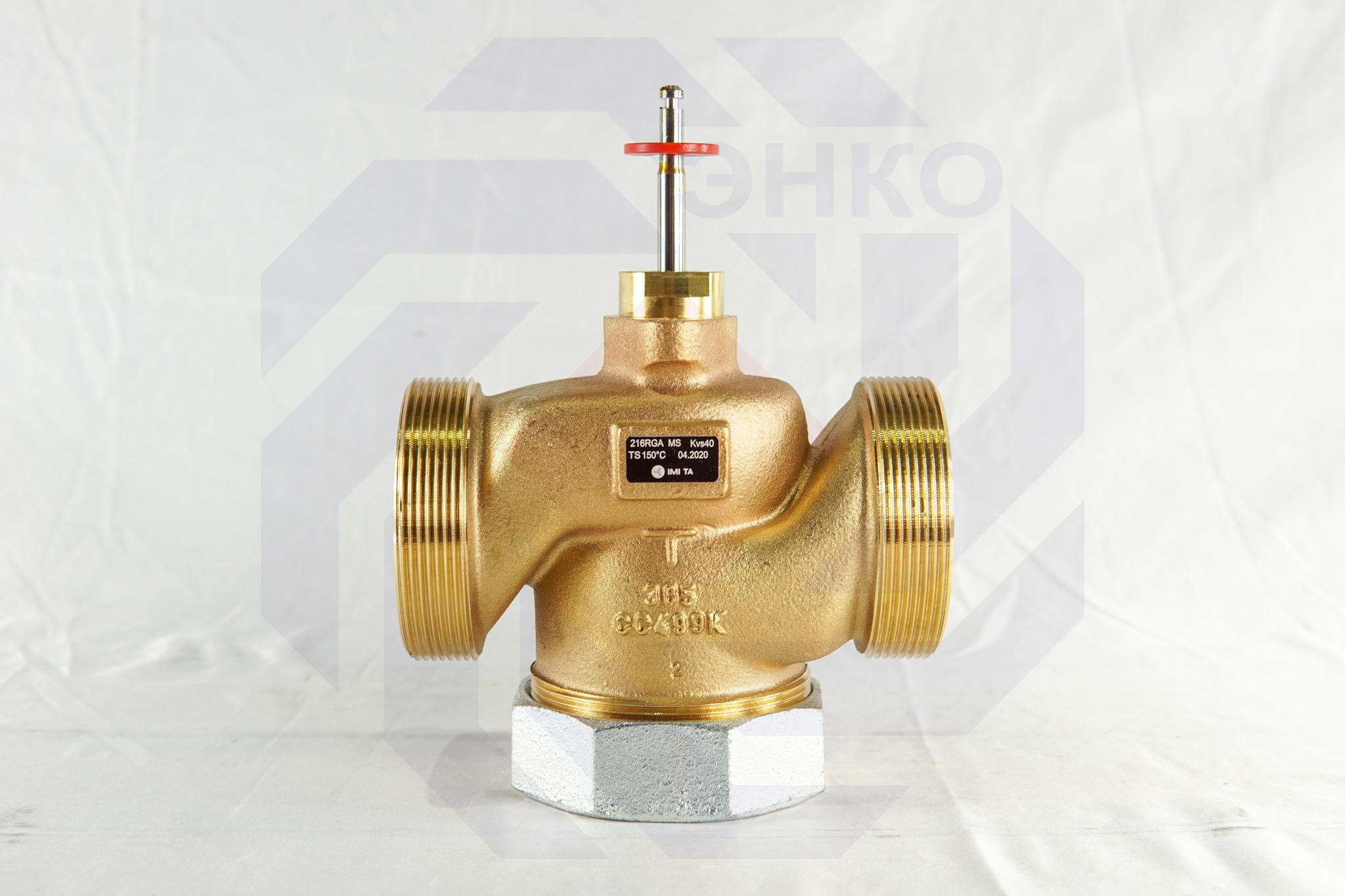Клапан регулирующий двухходовой IMI CV216 RGA DN 50
