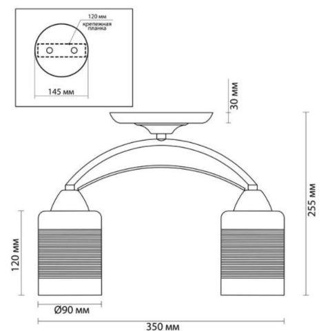 Люстра потолочная 3030/2C серии Filla