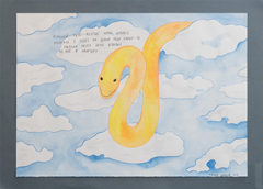 Желтый червь