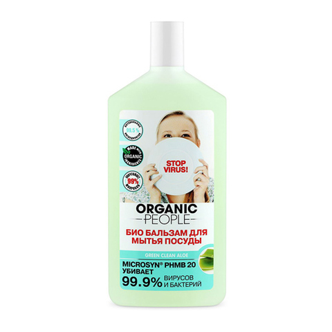 Organic PEOPLE, Био бальзам для мытья посуды GREEN CLEAN ALOE, 500мл