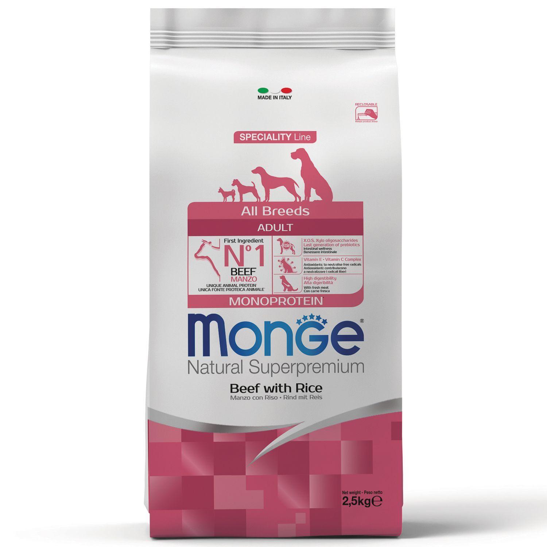 Сухой корм Корм для собак Monge Dog Monoprotein с говядиной, рисом и картофелем 70004947_1.jpeg