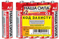 Батарейки Наша Сила R6 X2 (4/60/1200)