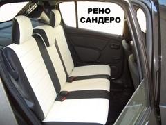 Чехлы на Renault Sandero / Sandero Stepway 2009–2014 г.в.
