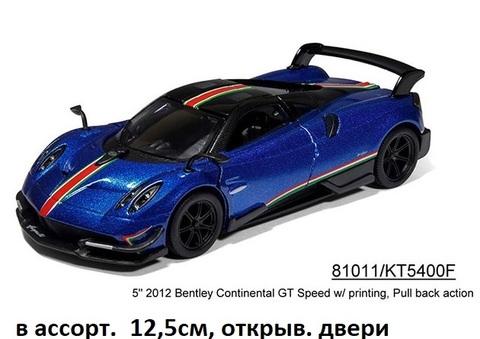 Модель КТ5400DF Pagani Huayra BC