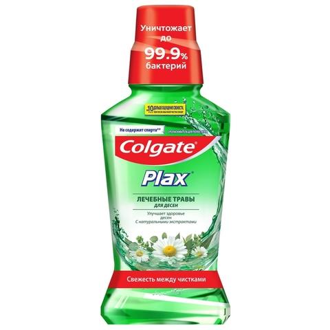 Ополаскиватель д/полости рта COLGATE Plax Лечебные травы 250 мл ТАИЛАНД