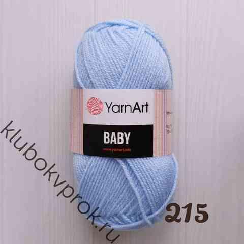 YARNART BABY 215, Светлый голубой