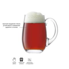 Бокал для пива Bar 750 мл, фото 7