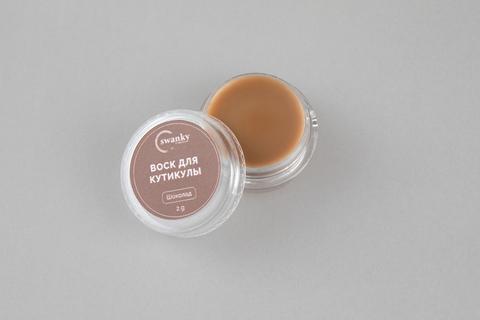 Воск для кутикулы Swanky Stamping шоколад 2г