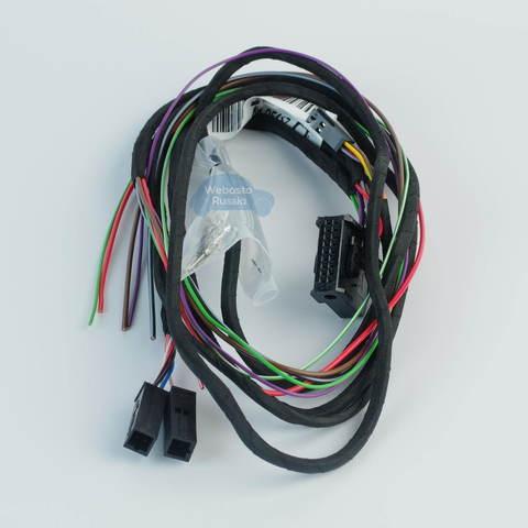 Жгут проводов для Webasto Unibox 2