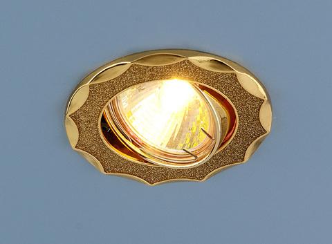 Точечный светильник 612 MR16 GD золотой блеск/золото