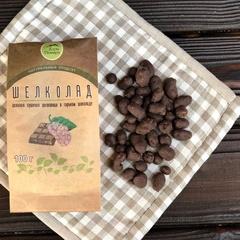Драже шелковица в шоколаде 100 грамм