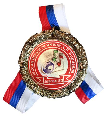 Медаль «Музыкальная школа» (красная)