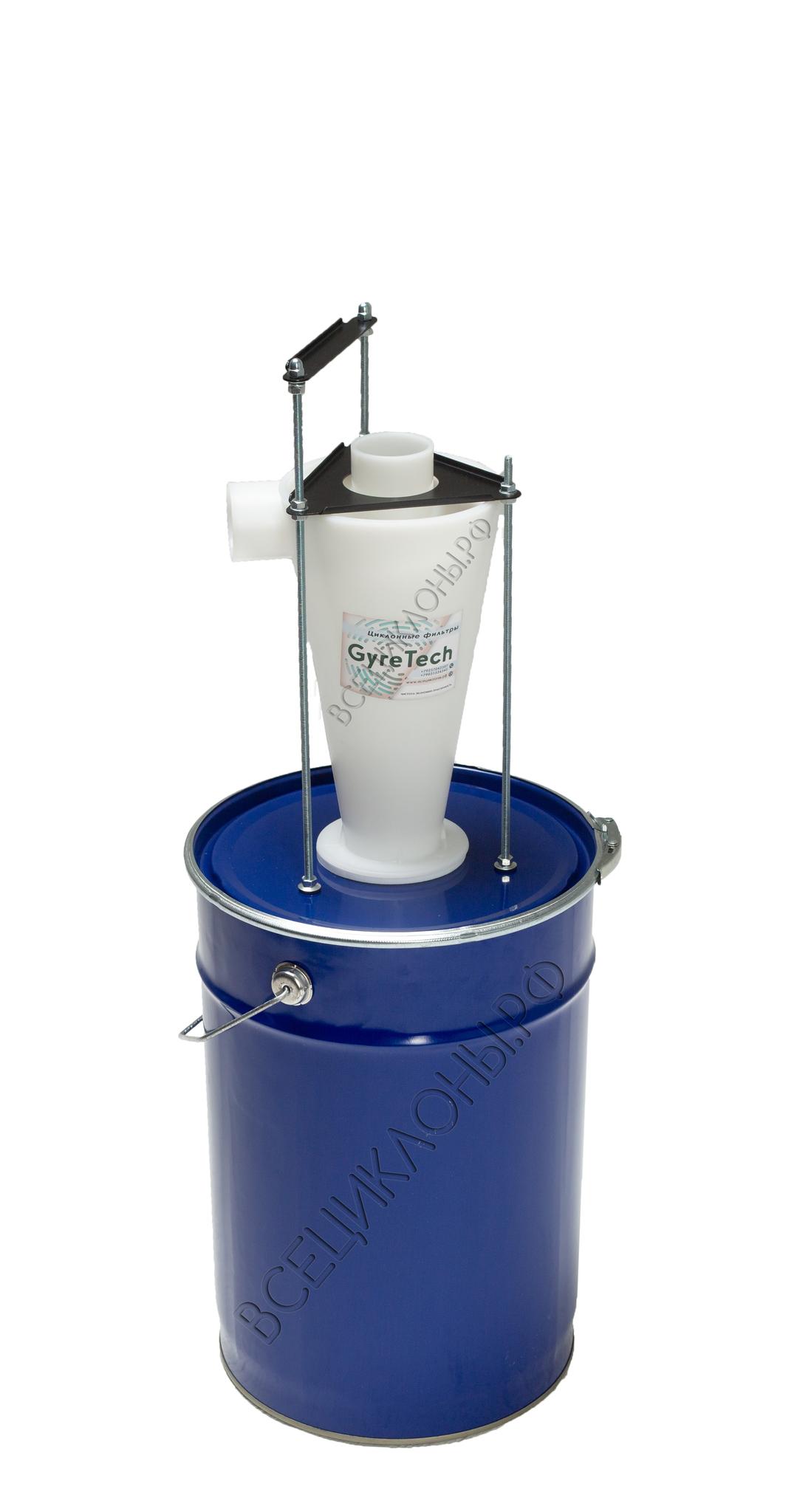 Комлект на основе циклонного фильтра М-1 (скелетный крепёж, шланг и пылесборник продаются отдельно)