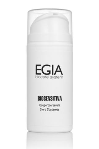 *Антикуперозная сыворотка-Couperose Serum (EGIA/Biosetsitiva/100мл/FPS-60)