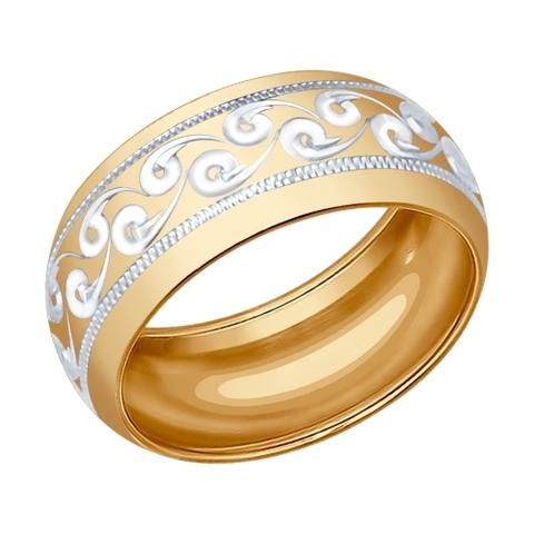 Серебряное кольцо с гравировкой и позолотой