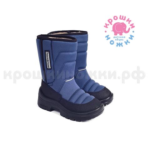 Nordman Lumi сапоги зимние синие 115003-08
