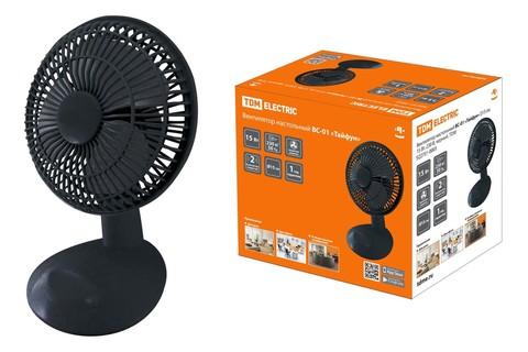 Вентилятор настольный ВС-01