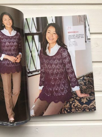 "Книга ""53 модели женской одежды крючком Utukushii Kagibariami"""