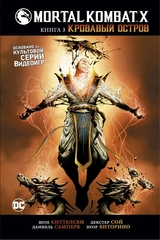 Комикс «Mortal Kombat X. Книга 3. Кровавый остров»