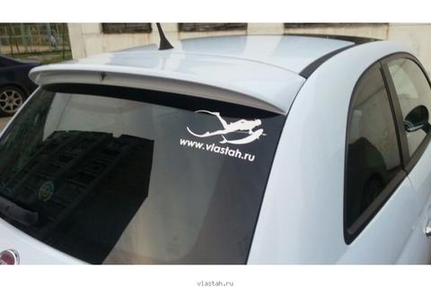 Наклейка на авто 1 – 88003332291 изображение 3