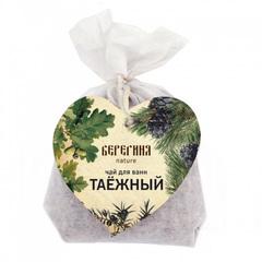 Чай для ванны ТАЁЖНЫЙ, 80 г. ТМ Берегиня