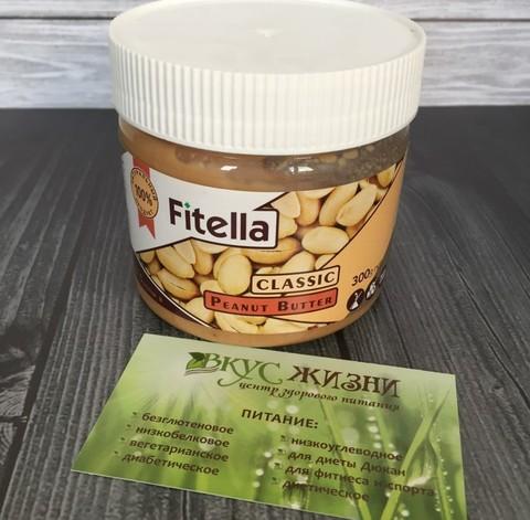 Паста Fitella арахис. классическая 300г