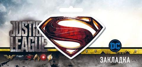 Закладка. Супермен