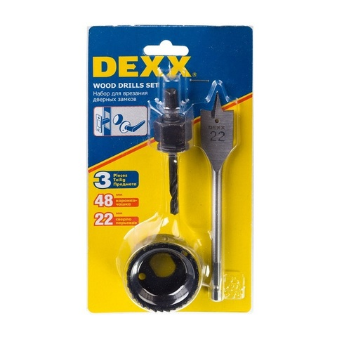 DEXX 48мм, набор для врезки замков