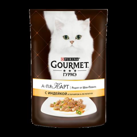 Gourmet A la Carte Консервы для кошек с Индейкой, зеленым горошком и морковью а-ля рататуй (Пауч)
