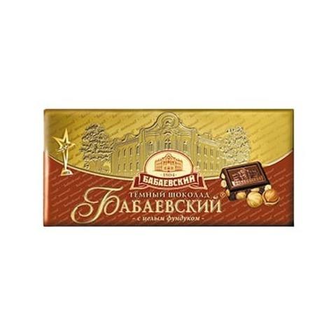 Шоколад Бабаевский темный с целым фундуком, 200 гр.