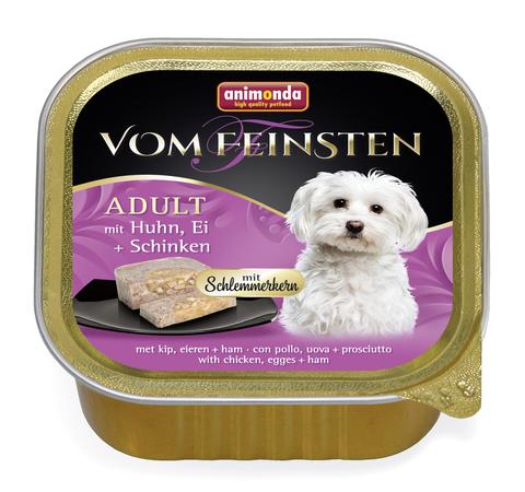 Консервы Animonda Vom Feinsten Adult Меню для гурманов с курицей, яйцом и ветчиной для взрослых привередливых собак