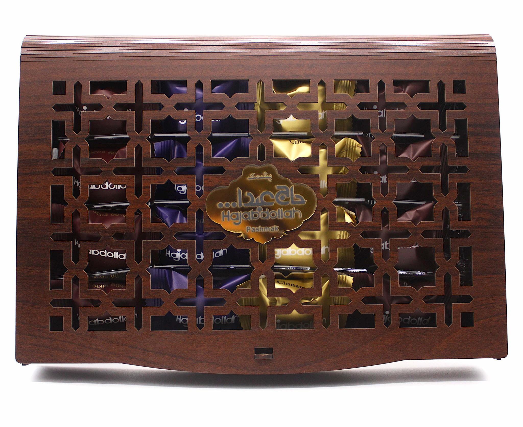 Hajabdollah Ассорти пишмание в подарочной деревянной упаковке, Hajabdollah, 200 г import_files_7a_7a7d6a2ec3f111e9a9b3484d7ecee297_7a7d6a32c3f111e9a9b3484d7ecee297.jpg